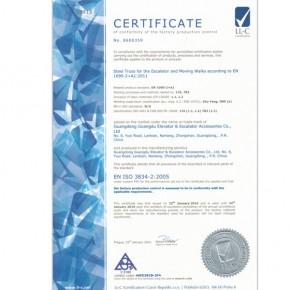 EN ISO3834证书