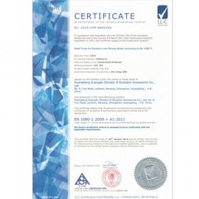 EN1090证书
